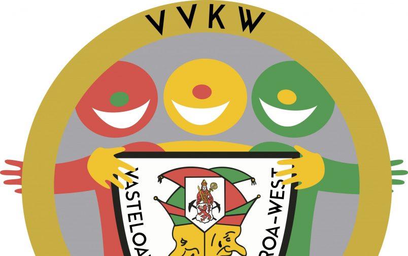 VVKW_VRUNK_PIN